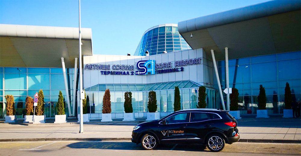 Sofia Airport Transfers